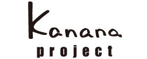 Kanana-project カナナ プロジェクト